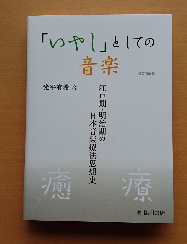 f:id:akihitosuzuki:20181015083654j:plain