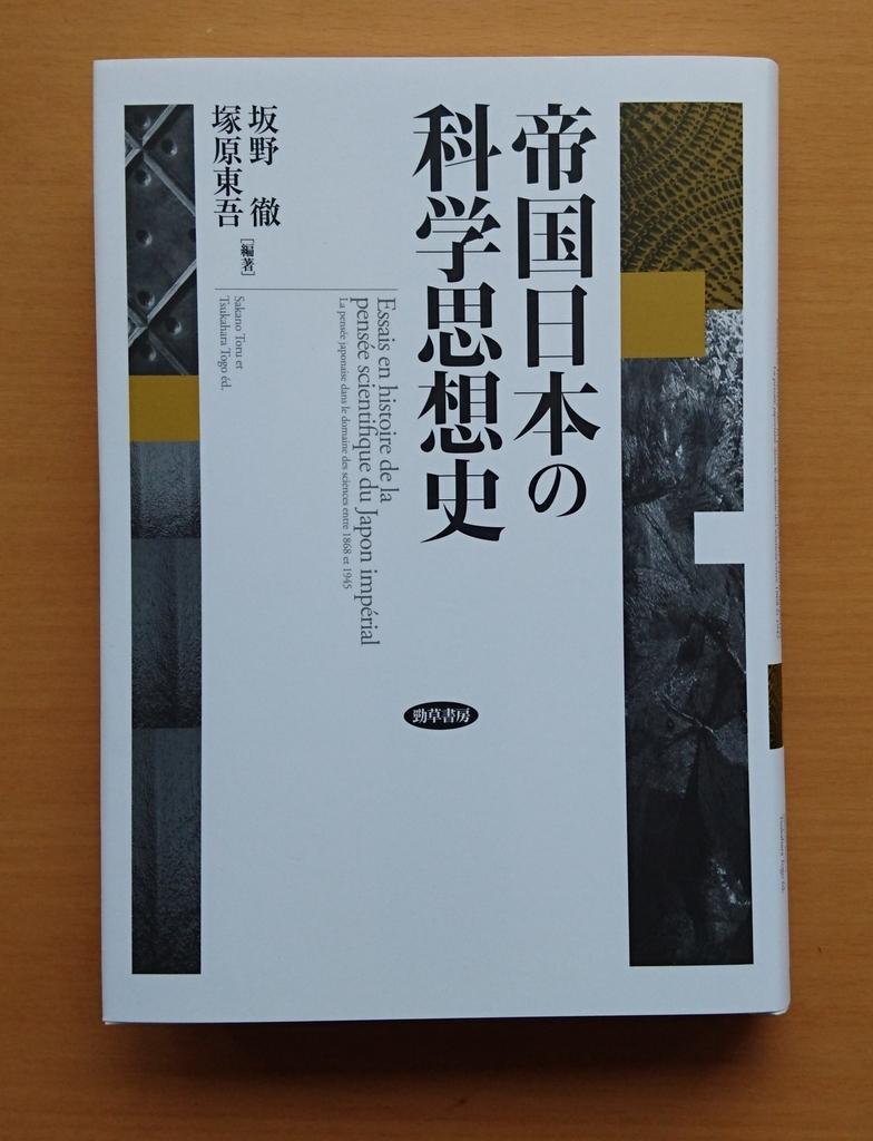 f:id:akihitosuzuki:20181015150459j:plain