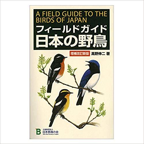 f:id:akihitosuzuki:20181019091543j:plain