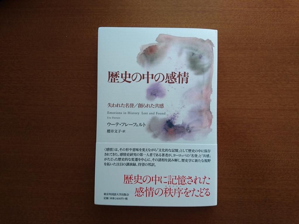 f:id:akihitosuzuki:20181129074612j:plain