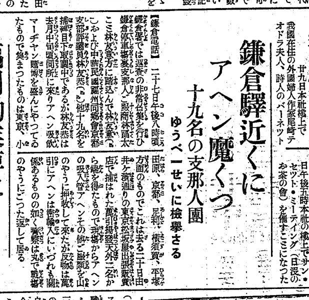 f:id:akihitosuzuki:20181201180133j:plain