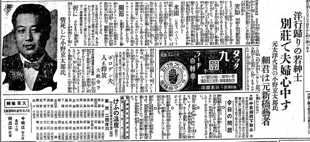 f:id:akihitosuzuki:20181201180437j:plain