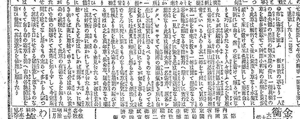 f:id:akihitosuzuki:20181201181041j:plain