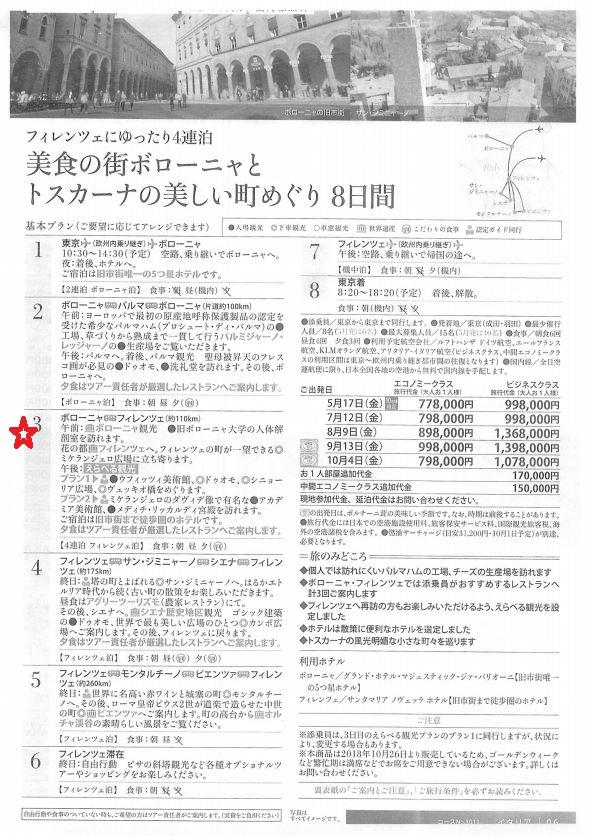 f:id:akihitosuzuki:20181228165309j:plain