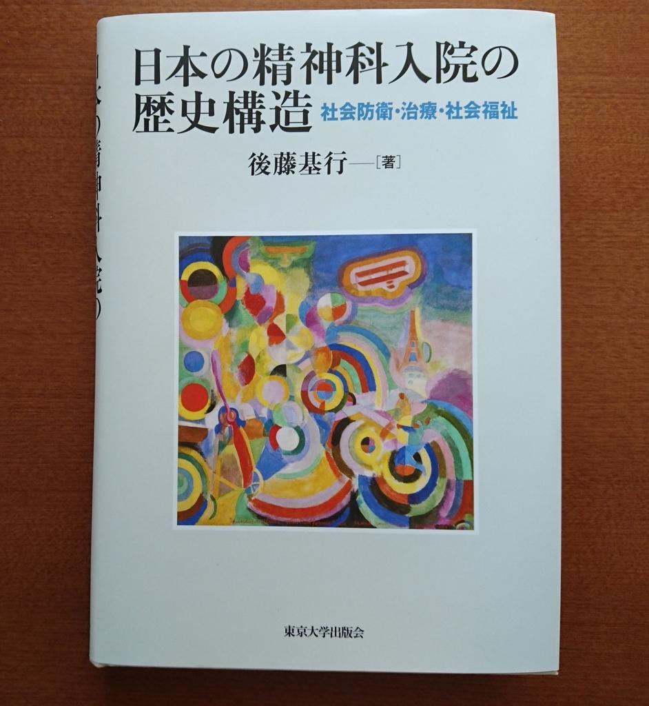 f:id:akihitosuzuki:20190114081255j:plain