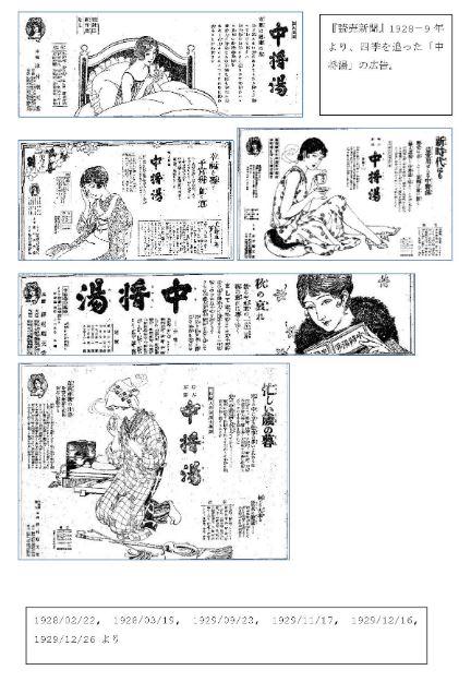 f:id:akihitosuzuki:20190116214911j:plain
