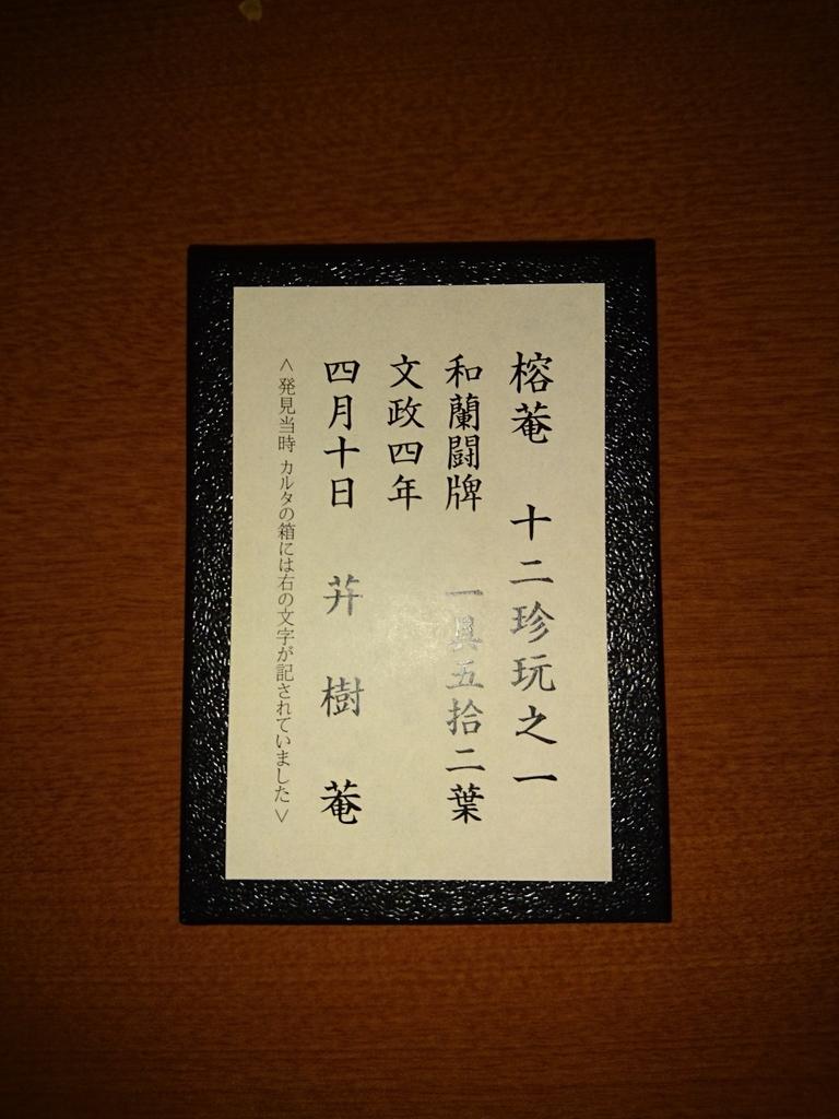 f:id:akihitosuzuki:20190212193355j:plain
