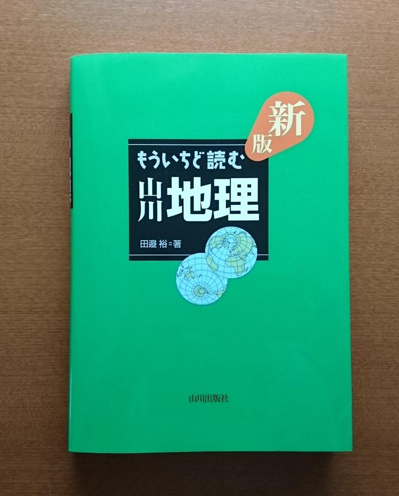 f:id:akihitosuzuki:20190217073256j:plain