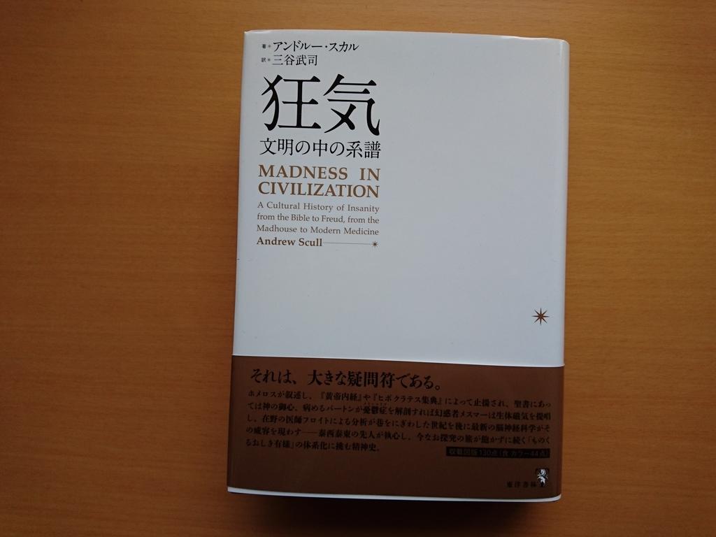 f:id:akihitosuzuki:20190219091717j:plain