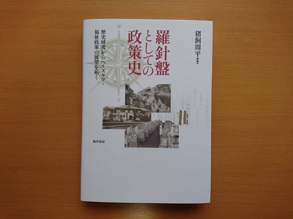 f:id:akihitosuzuki:20190226084809j:plain