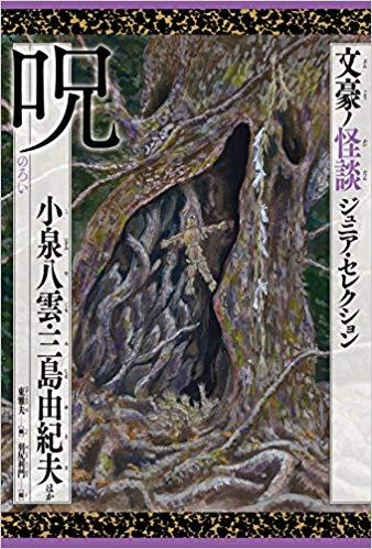 f:id:akihitosuzuki:20190313181452j:plain