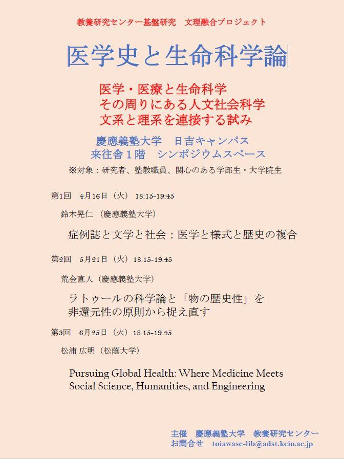 f:id:akihitosuzuki:20190316092340j:plain