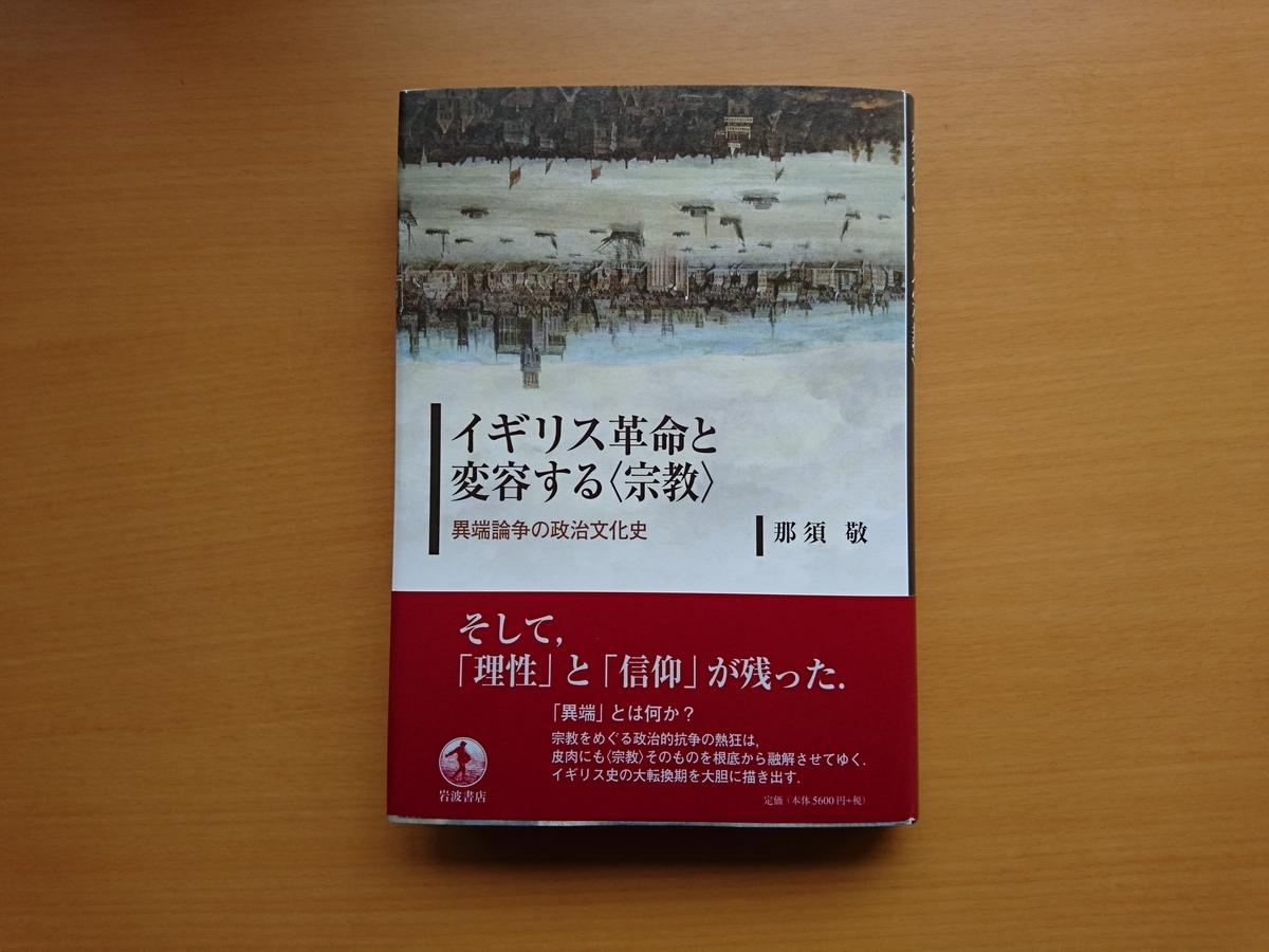 f:id:akihitosuzuki:20190401134446j:plain