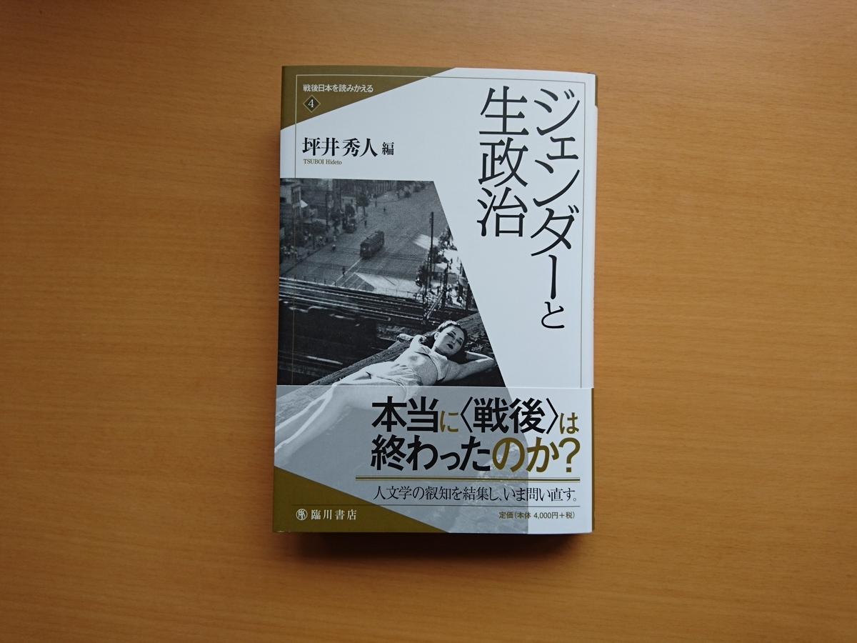 f:id:akihitosuzuki:20190401134515j:plain