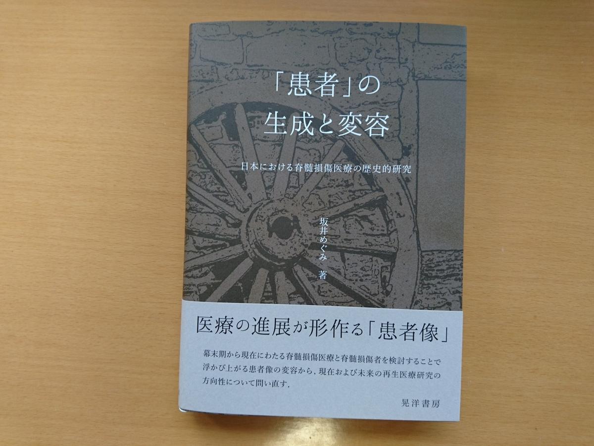f:id:akihitosuzuki:20190708172424j:plain