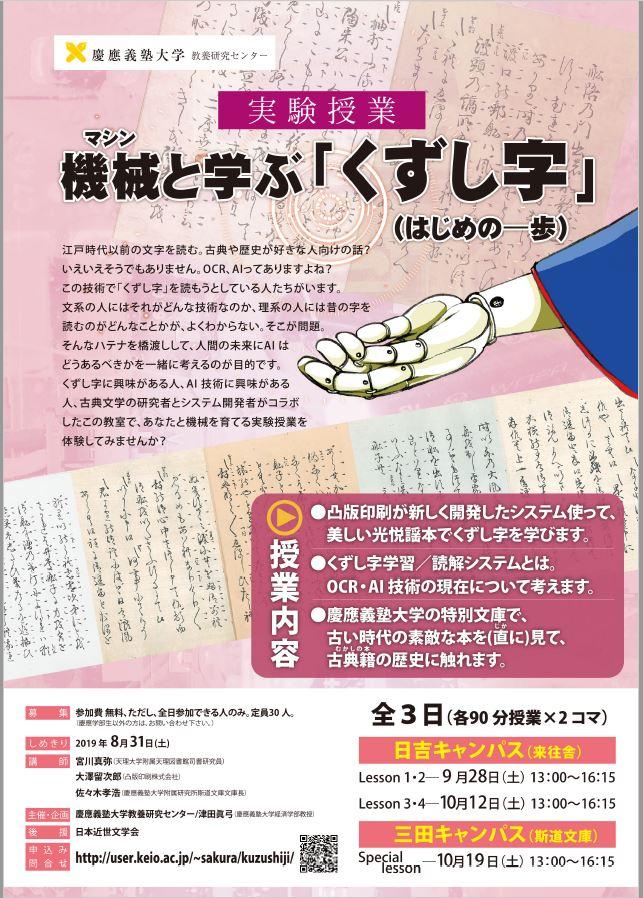f:id:akihitosuzuki:20190718074115j:plain