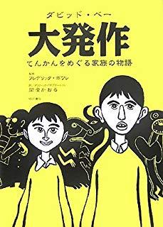 f:id:akihitosuzuki:20190813184610j:plain