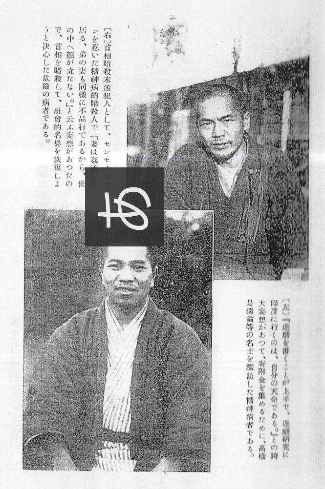 f:id:akihitosuzuki:20190912175220j:plain