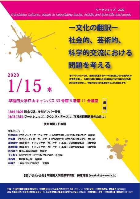 f:id:akihitosuzuki:20200102174050j:plain