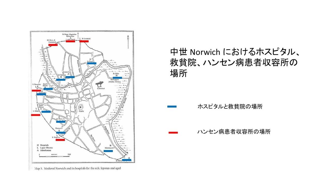 f:id:akihitosuzuki:20200429175005j:plain