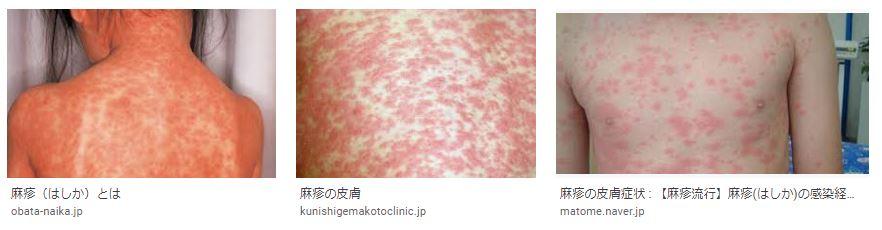 f:id:akihitosuzuki:20200519081930j:plain