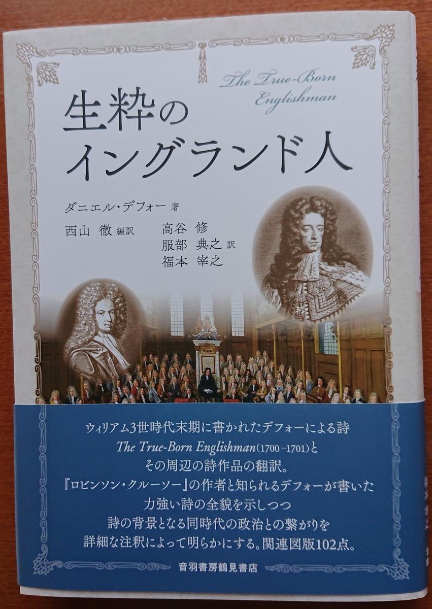 f:id:akihitosuzuki:20200527084435j:plain