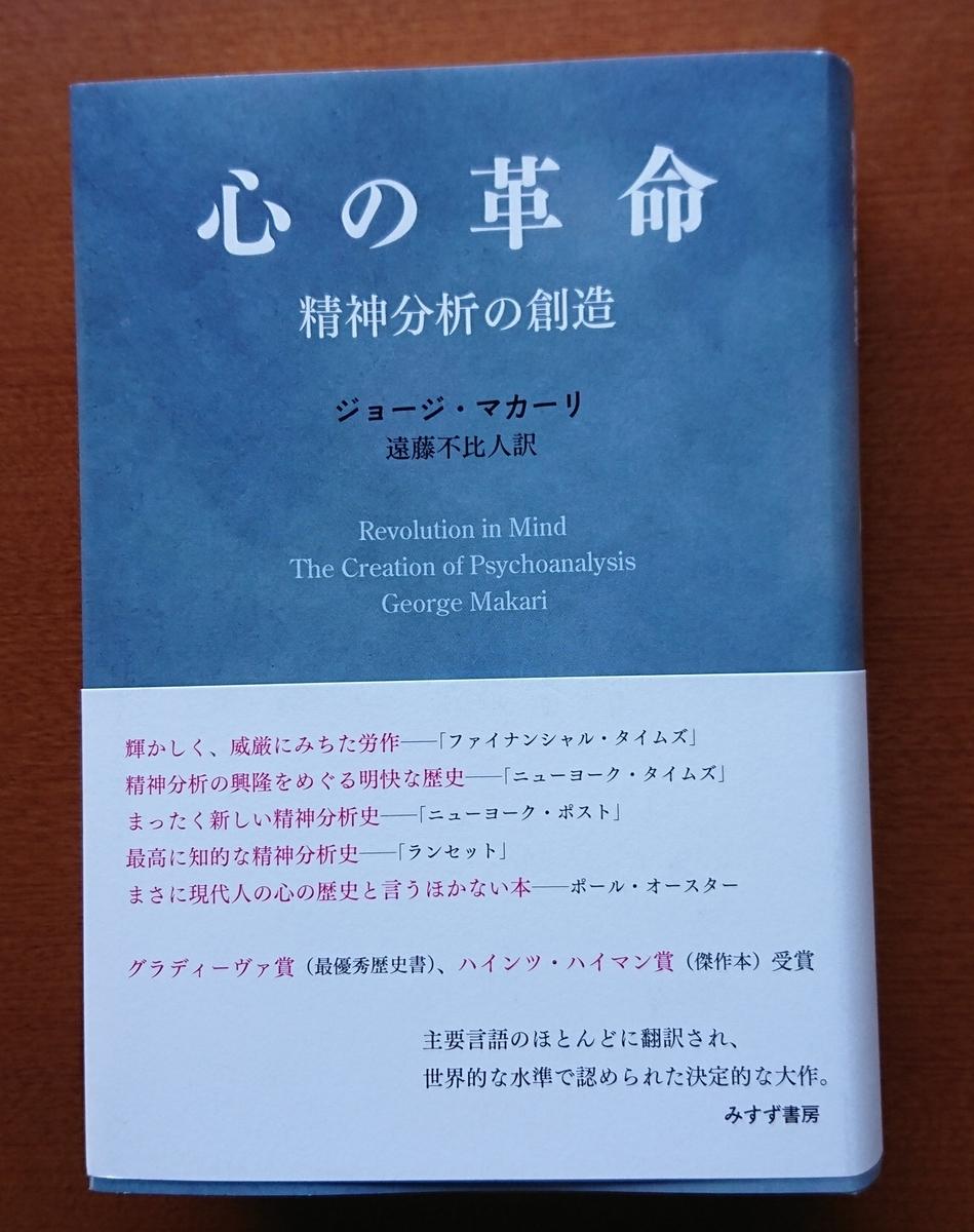 f:id:akihitosuzuki:20200906161540j:plain