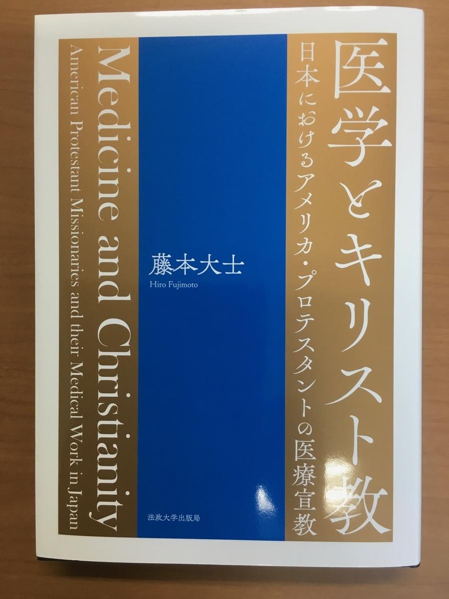 f:id:akihitosuzuki:20210830155041j:plain