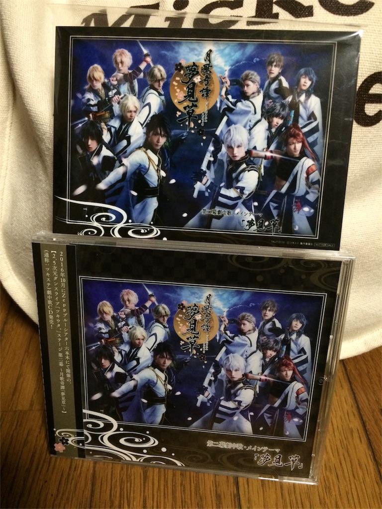 f:id:akiho1994:20170129080637j:image