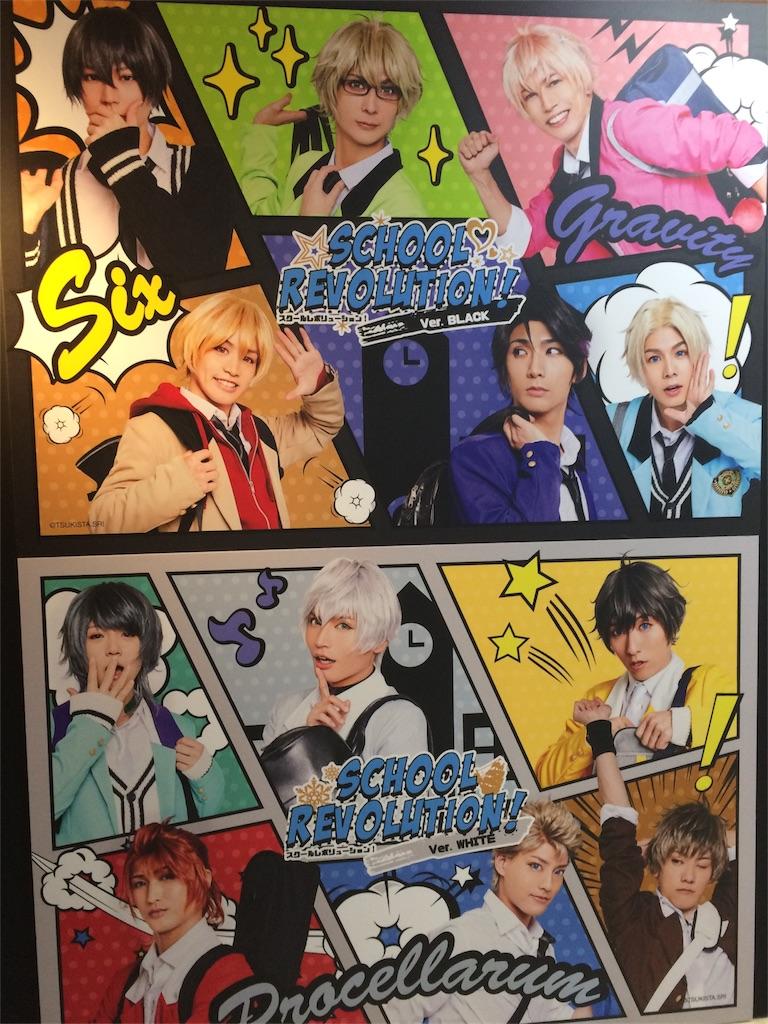 f:id:akiho1994:20170320194315j:image