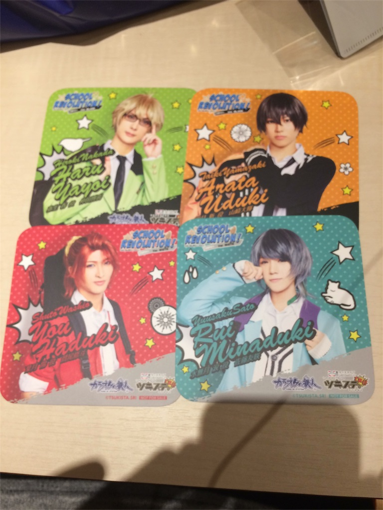 f:id:akiho1994:20170323000657j:image