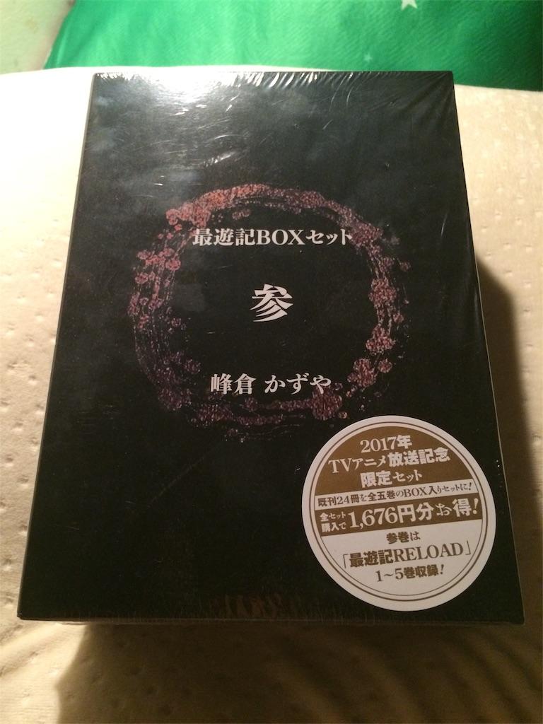 f:id:akiho1994:20170823232450j:image