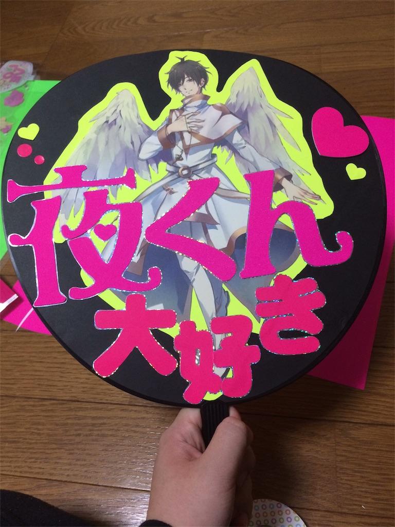 f:id:akiho1994:20171010001537j:image