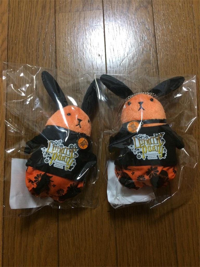 f:id:akiho1994:20171028031417j:image