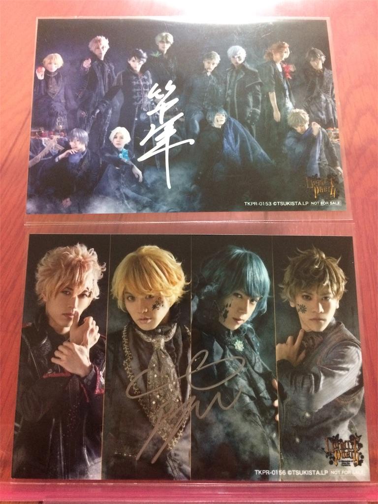 f:id:akiho1994:20171028031839j:image