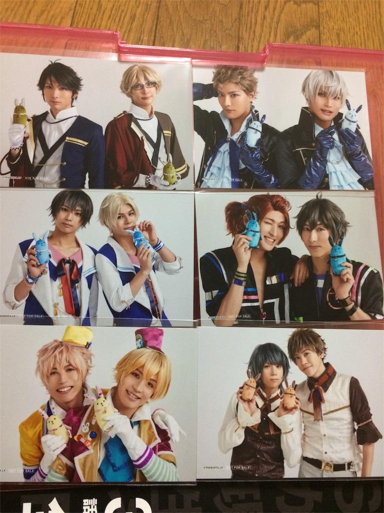 f:id:akiho1994:20171028032316j:image