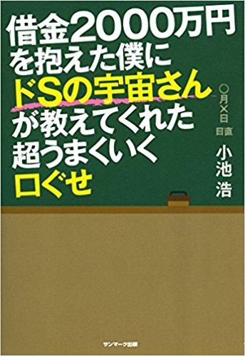 f:id:akihonoho:20180206165004j:plain