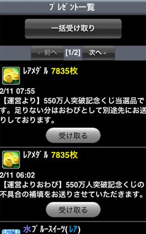 f:id:akihori:20120211232710j:image