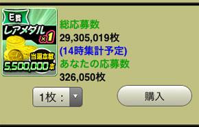 f:id:akihori:20120211232920j:image
