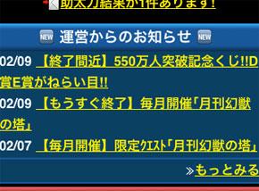 f:id:akihori:20120211232921j:image