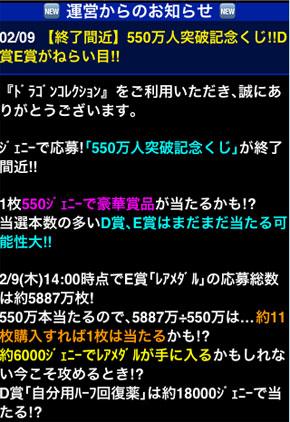 f:id:akihori:20120211232922j:image