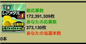 f:id:akihori:20120211232924j:image
