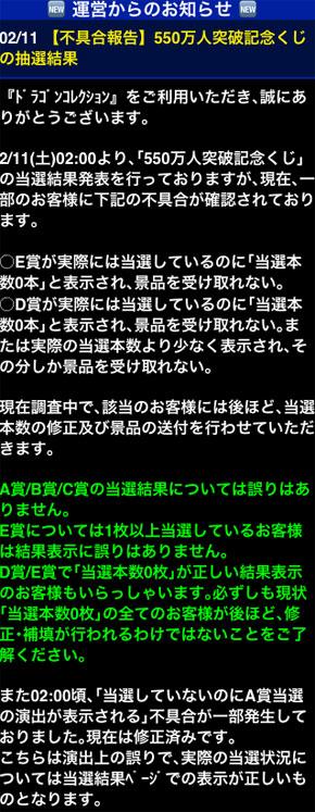 f:id:akihori:20120211232925j:image