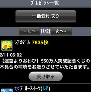 f:id:akihori:20120211232926j:image