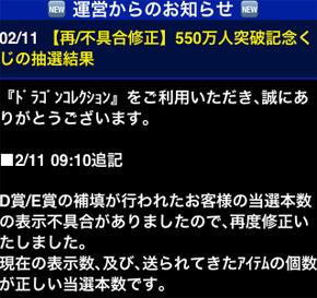 f:id:akihori:20120213111332j:image