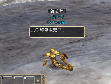 f:id:akihori:20160321165858p:image