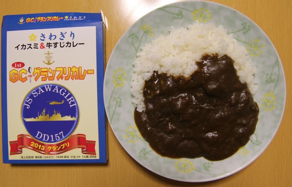 f:id:akihuooblog:20171108142339j:plain