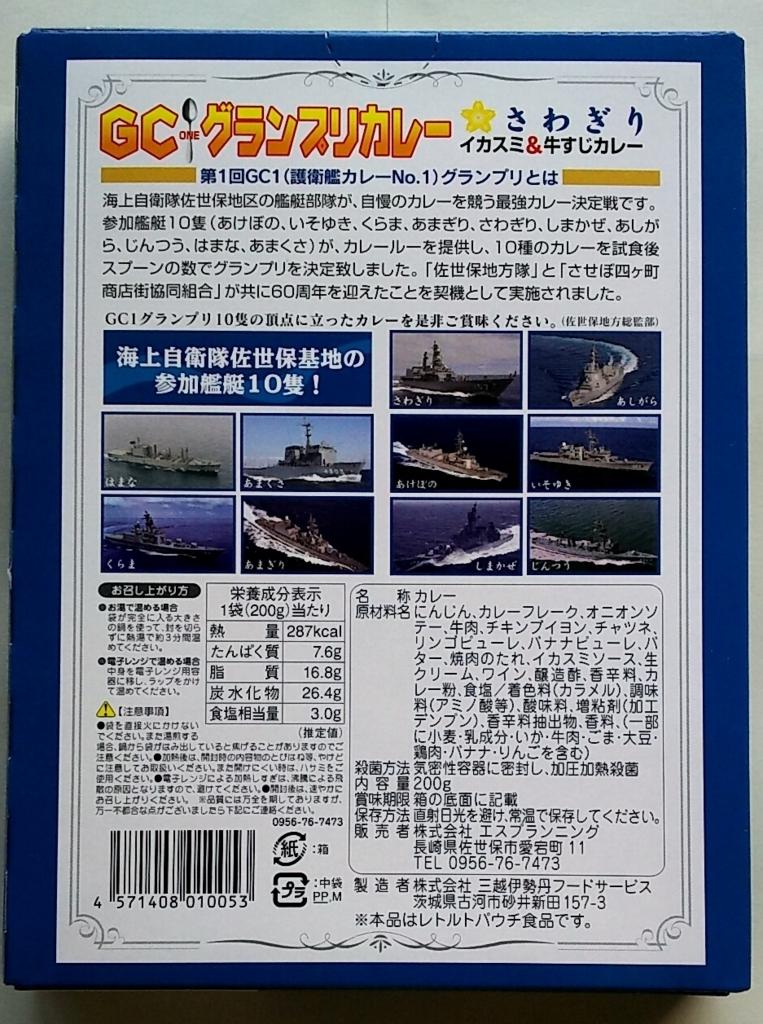 f:id:akihuooblog:20171108145340j:plain