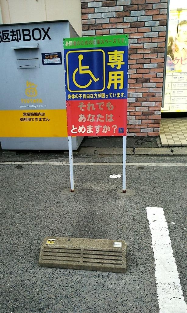f:id:akihuooblog:20180124153056j:plain