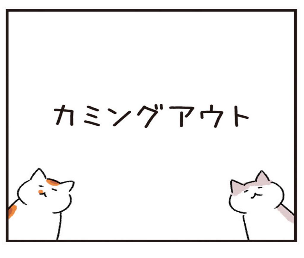 f:id:akihuooblog:20180328142402p:plain
